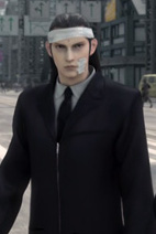 File:Tseng - Advent Children Complete.jpg
