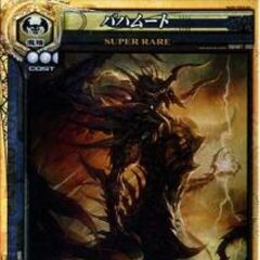 Bahamut's promotion card in <i>Lord of Vermilion</i>.