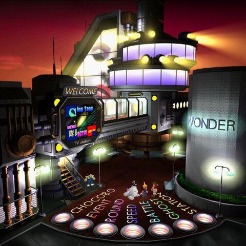 File:Wonder Square!.jpg