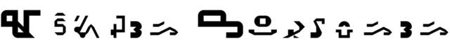 File:MC Signature Cocoon.png
