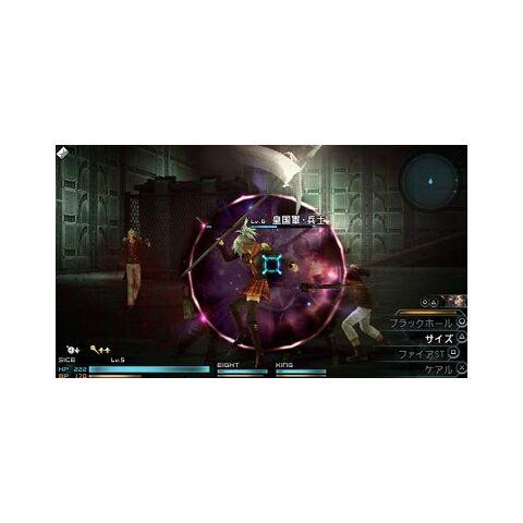 Black Hole (PSP).