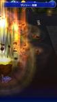 FFRK Angel Wing Quake