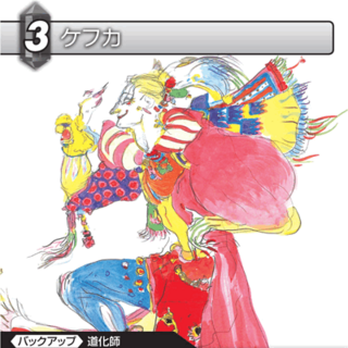 Trading card of Kefka in his <i>Final Fantasy VI</i> artwork.