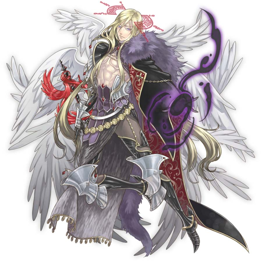 Lucifer Location: Final Fantasy Wiki
