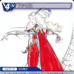 Trading card depicting a Yoshitaka Amano artwork from <i>Final Fantasy V</i>.