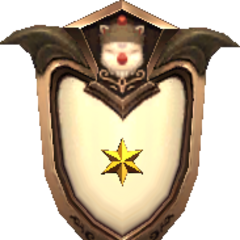 Nomad Shield.