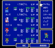 Final Fantasy III JAP Menu.png