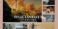 Final Fantasy XI: Treasures of Aht Urhgan Original Soundtrack