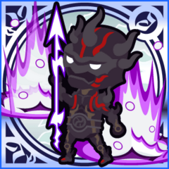 Dark Flame (SSR).
