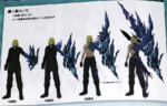 LRFFXIII Snow-Cie'th concept art
