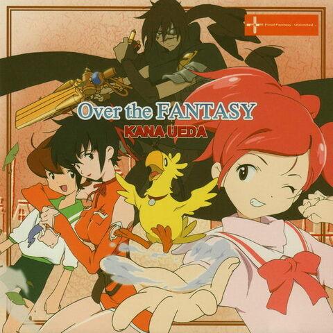 File:OverTheFantasyKanaUeda.jpg