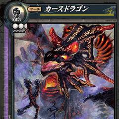 148. Curse Dragon