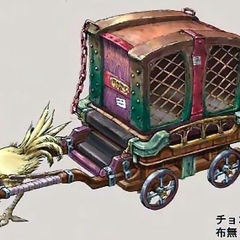Chocobo Pulling a Cart.