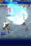 FFRK Blade Beam EA