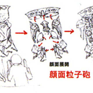 Concept art depicting Barthandelus's facial transformations during the execution of Thanatosian Laughter.