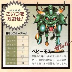 Behemoth's Japanese artwork in <i>Final Fantasy Mystic Quest</i>.