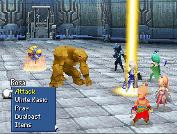 File:FFIVDS Beam.png