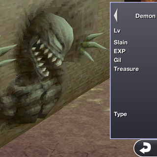 The Demon Wall in the iOS version.