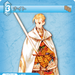Trading card of a male Knight.