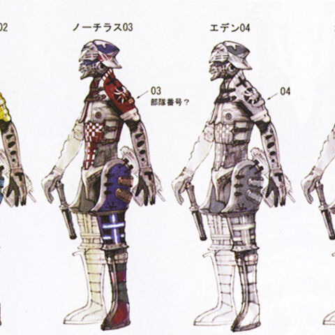 Concept art (fourth from left).