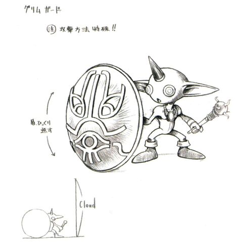File:Grimguard-ffvii-artwork.jpg