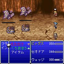 File:Ff4ta gameplay.jpg