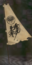 LRFFXIII Heaven's Banner