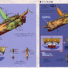 <i>S.S Liki</i> concept artworks.