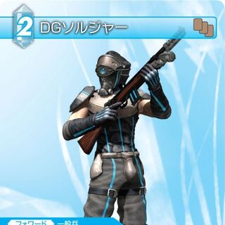 Trading card of a male Deepground Soldier.