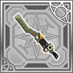 Edged Carbine (R+).