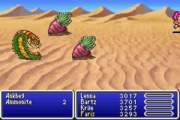 FFV Escape
