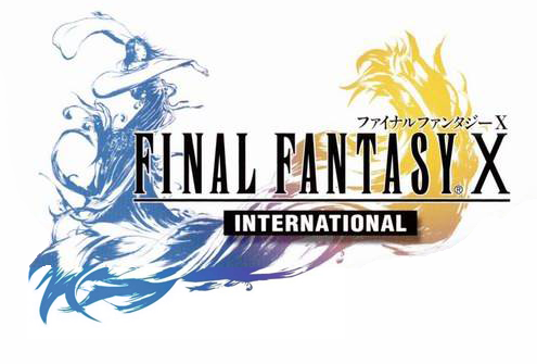 File:FFX International Logo.png