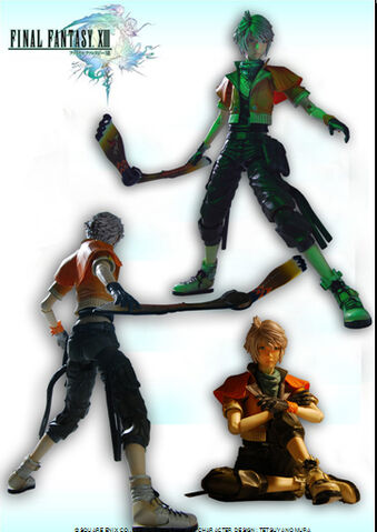 File:Hope-play-arts3.jpg