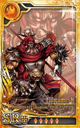 D012 Gilgamesh SR+ F Artniks