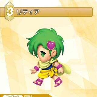 Trading card of child Rydia's SD art.