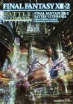 FFXIII-2 Battle Ultimania
