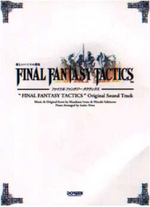 Fft ost sheet music