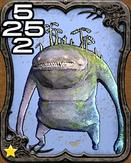 522b Goobbue
