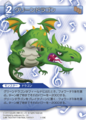 Dragon2 TCG.png