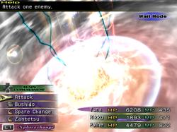 FFX-2 Supernova