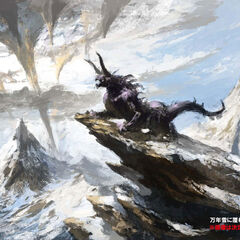 Artwork of Behemoth for <i>Final Fantasy XIV</i>.