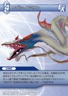 Leviathan3 TCG