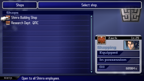 File:CCFFVII-Shop.png