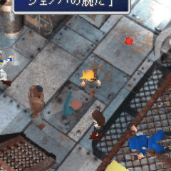 The Japanese dungeon image for <i>Shinra Cargo Ship</i> in <i><a href=