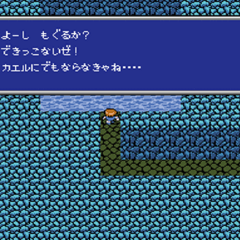 The japanese dungeon image for <i>Subterranean Lake</i> in <i><a href=