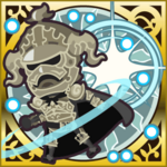 FFAB Circle of Judgement - Gabranth Legend SR+