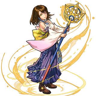 No. 2043 Yuna.