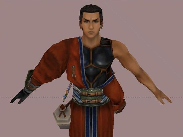 File:3d young auron.jpg