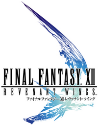 Final Fantasy XII DS Logo