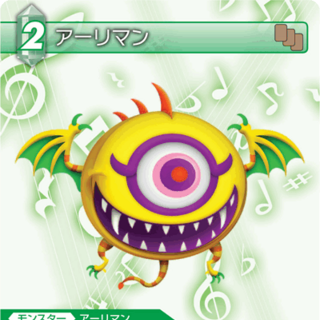 Ahriman from <i>Theatrhythm Final Fantasy</i>.